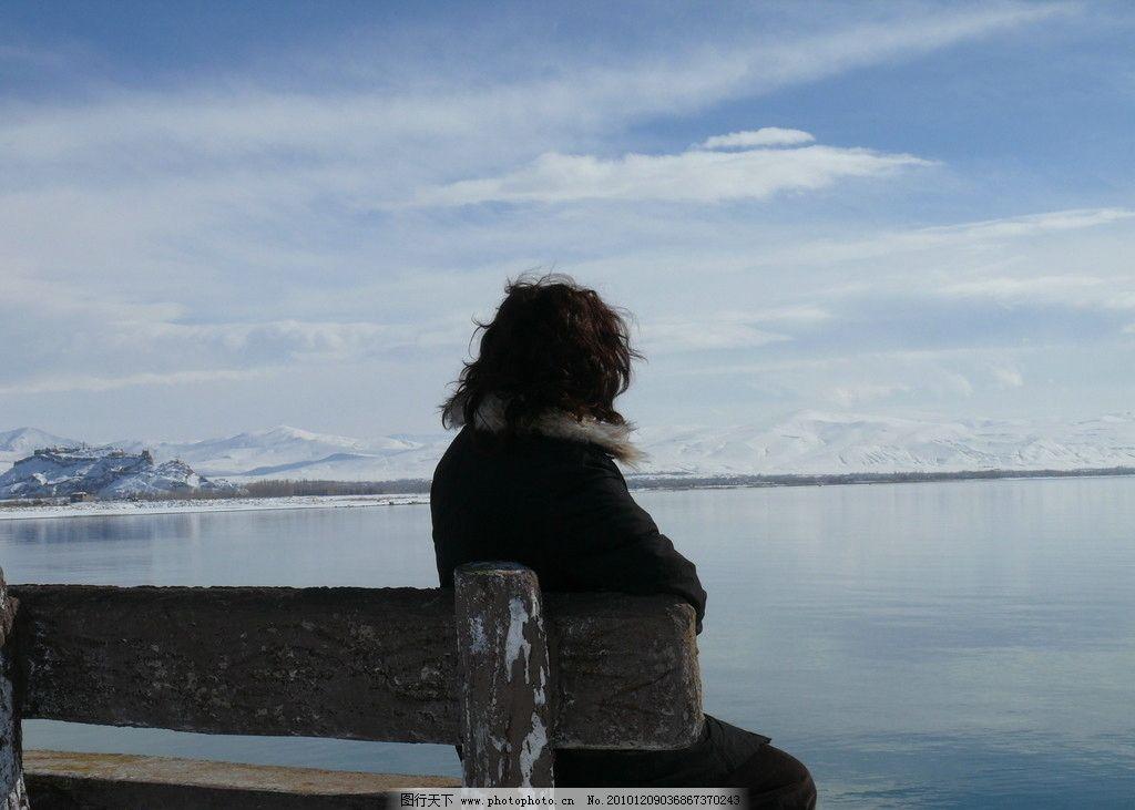 湖边的女人 人物摄影 风景 湖边 水边 女人 孤独的女人 寒冷 冬季