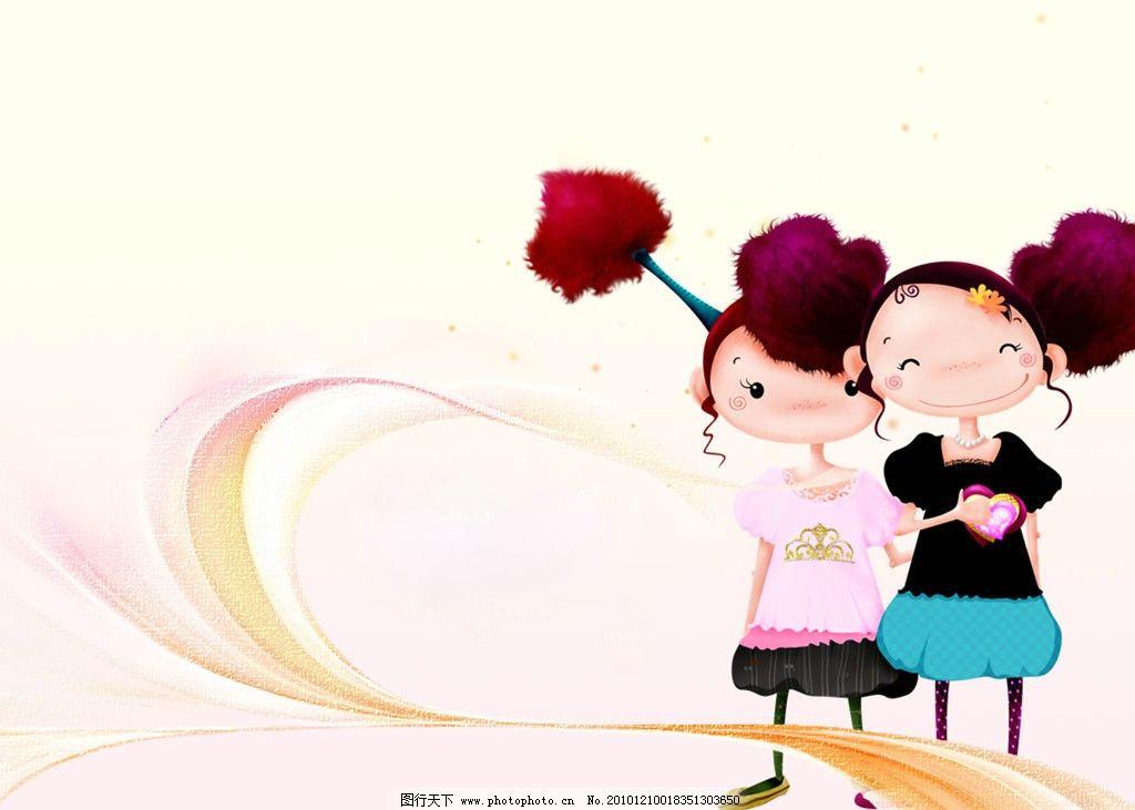 永远的朋友 朋友 可爱女生 小女生 矢量条纹 卡通图片 封页设计 其他