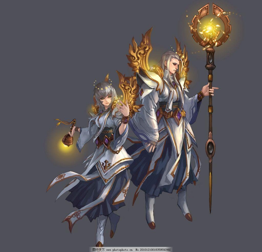 qq仙侠传游戏角色 qq仙侠传 游戏 线上 角色 动漫人物 动漫动画 设计