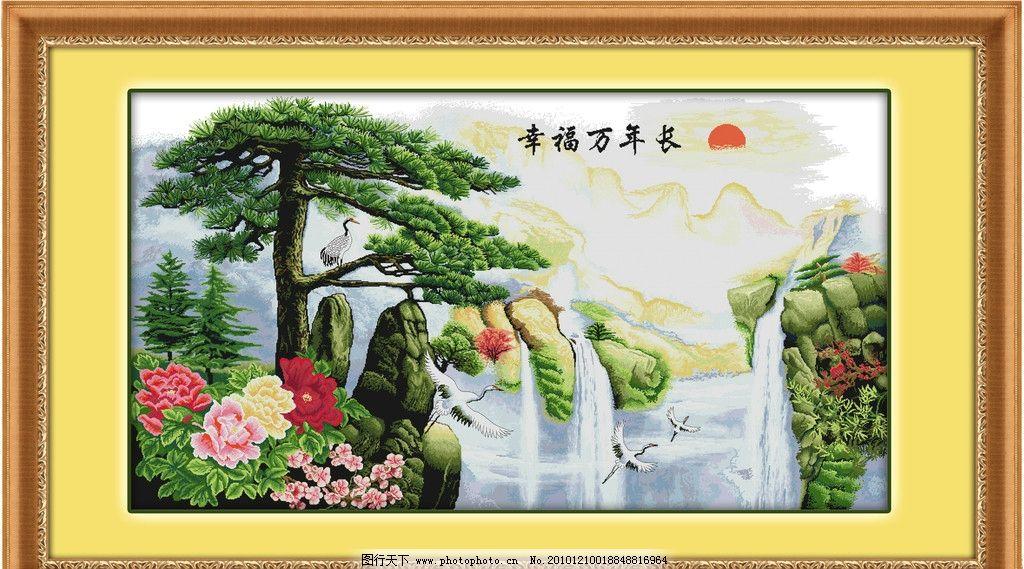十字绣 十字绣图片 花草 风景 山水 山石 鹤 背景 大气 花 大树 松树