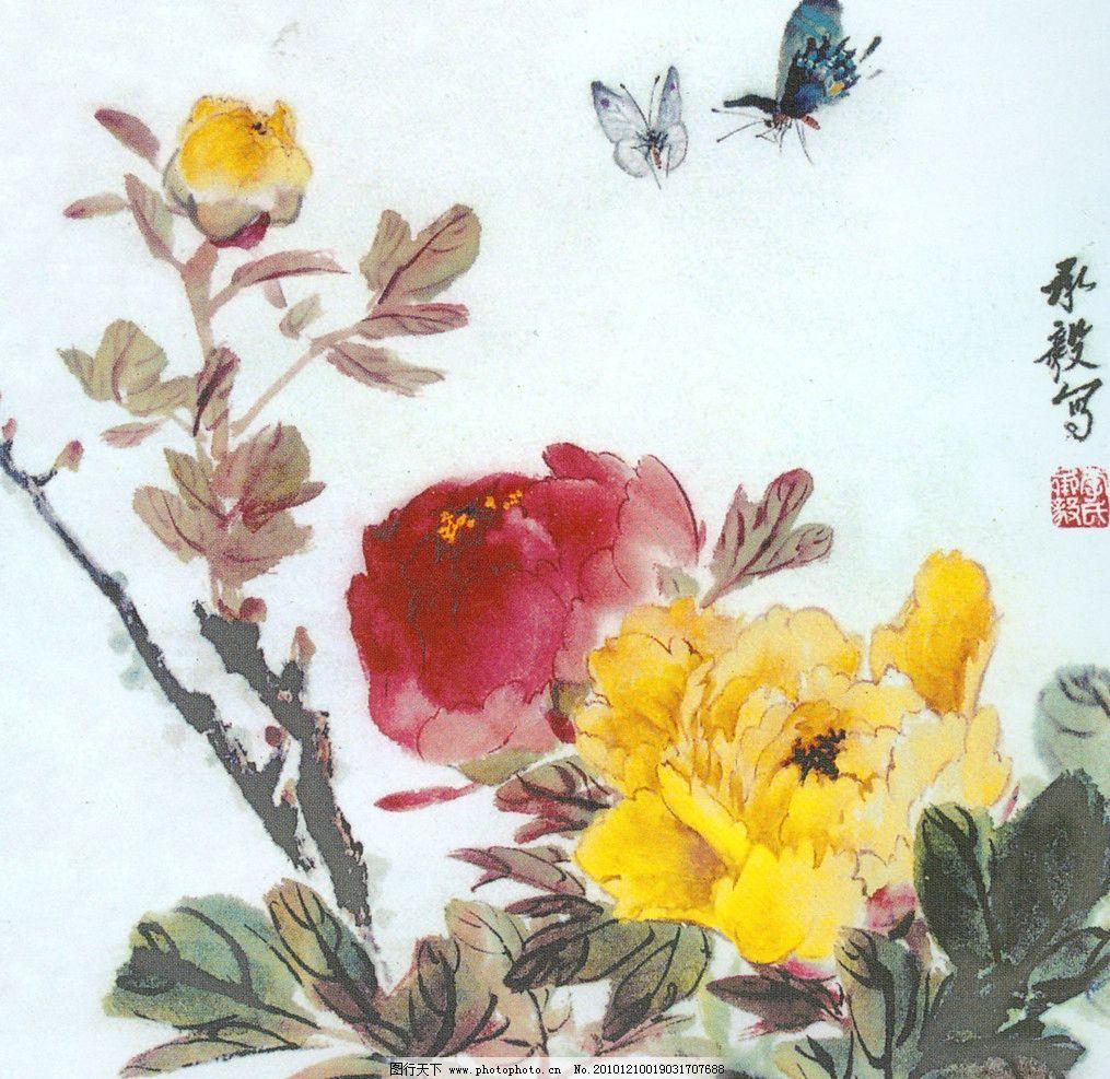 国画 牡丹 水墨画 水彩 手绘