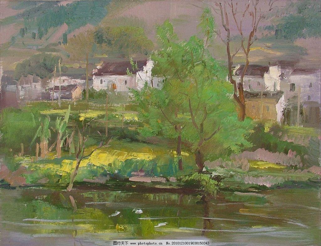 村庄 河畔 风景油画 绘画 艺术 油画作品 油画风景 油画创作