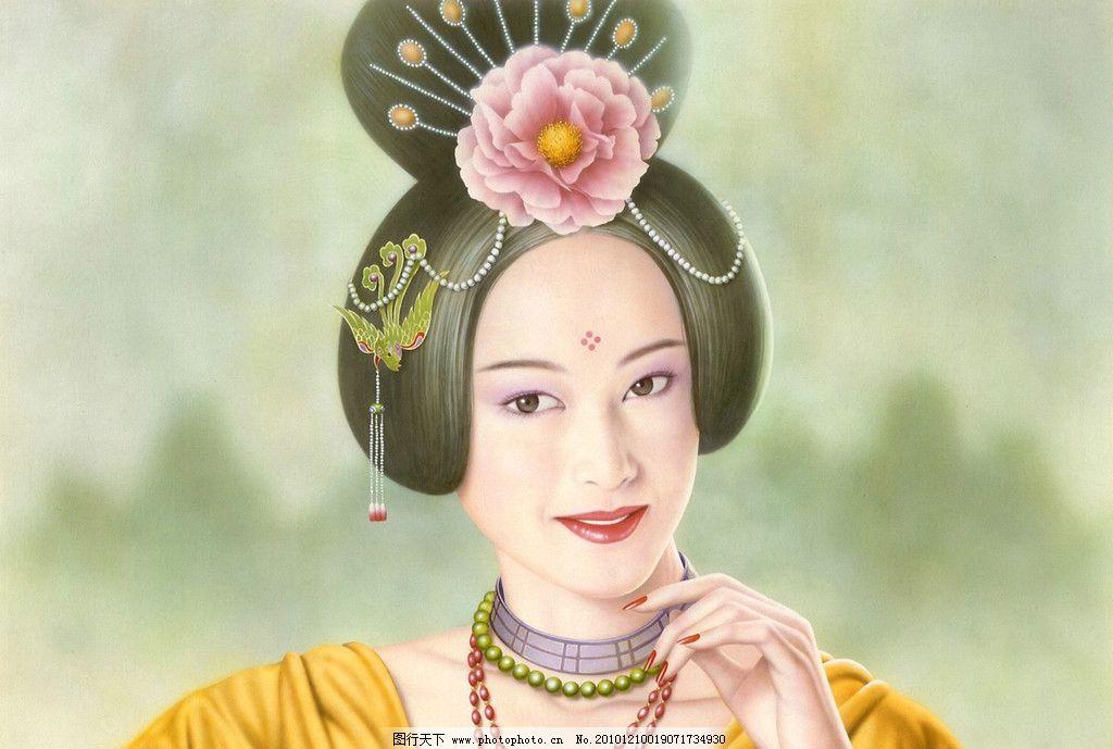王妃 古典美女 古典王妃