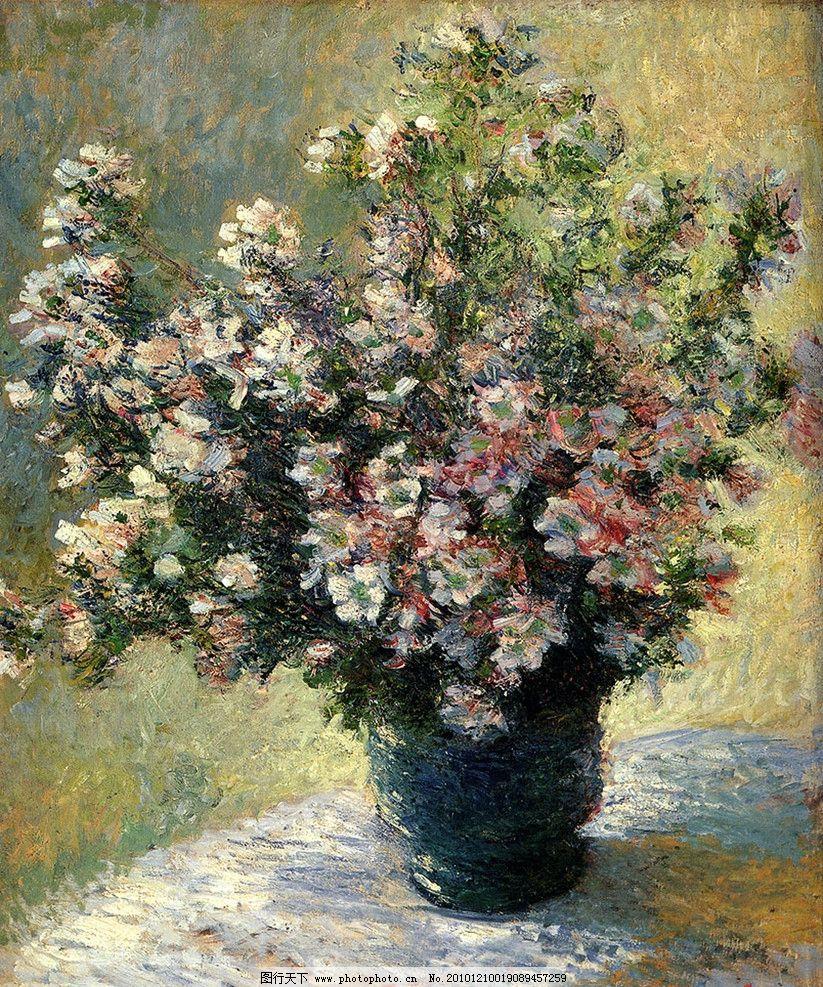 花瓶 印象派油画 世界名画 艺术家 画家作品 花盆 西方油画 印象派