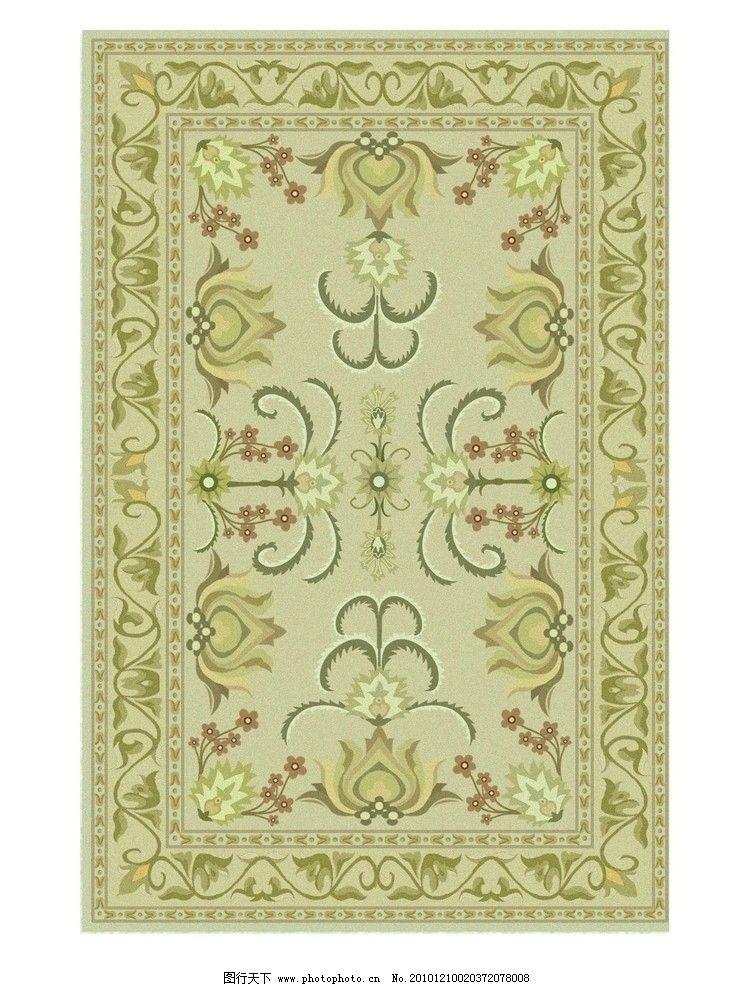欧式客厅地毯图案图片
