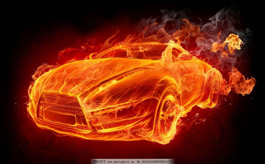 火光火焰汽车图片