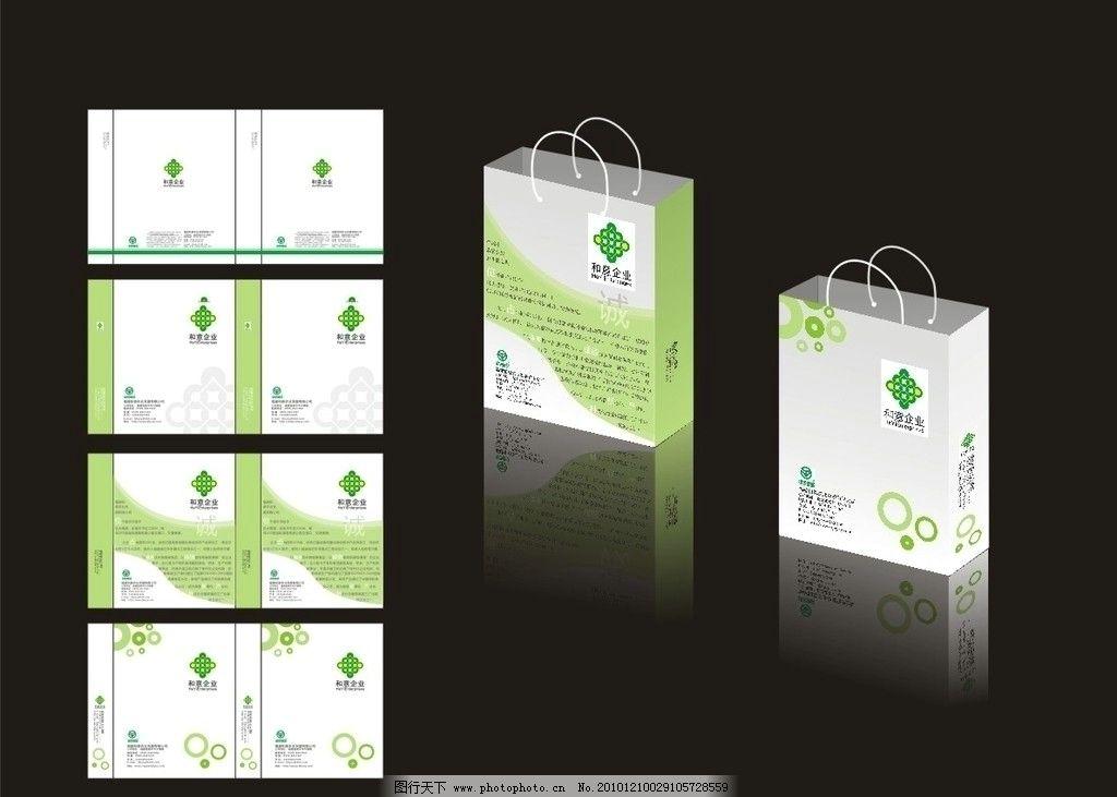 手提袋 标志 包装设计 广告设计 矢量 cdr 绿色包装 绿色环保 农产品