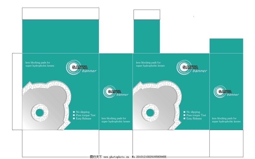 镜片贴膜包装 漂亮盒子 大盒 外包装 包装设计 盒子平面展开图