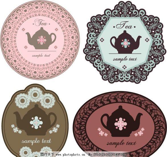 茶主题矢量素材 茶壶 茶具 花纹 花边 纹样 边框 相框 可爱