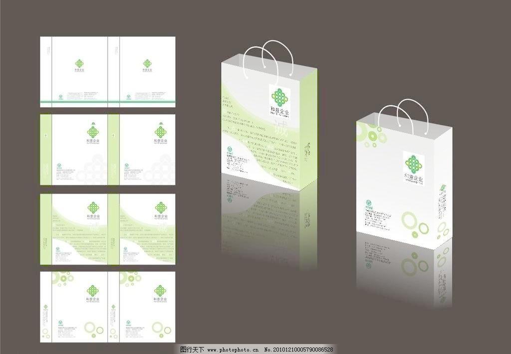 手提袋图片免费下载 cdr 包装设计 标志 广告设计 绿色包装 绿色环保