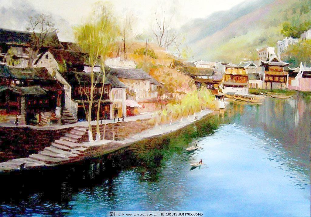 故乡水 美术 绘画 油画 现代油画 风景画 古镇 房屋 民居 民房 楼房
