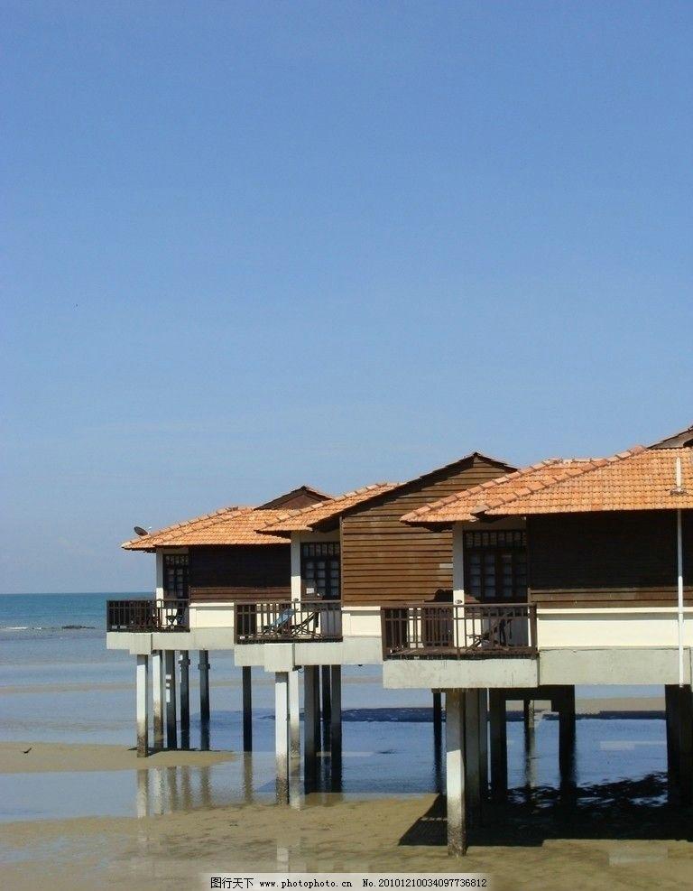 海边木屋 马来西亚 海滨 渡假 小木屋 国外旅游 摄影