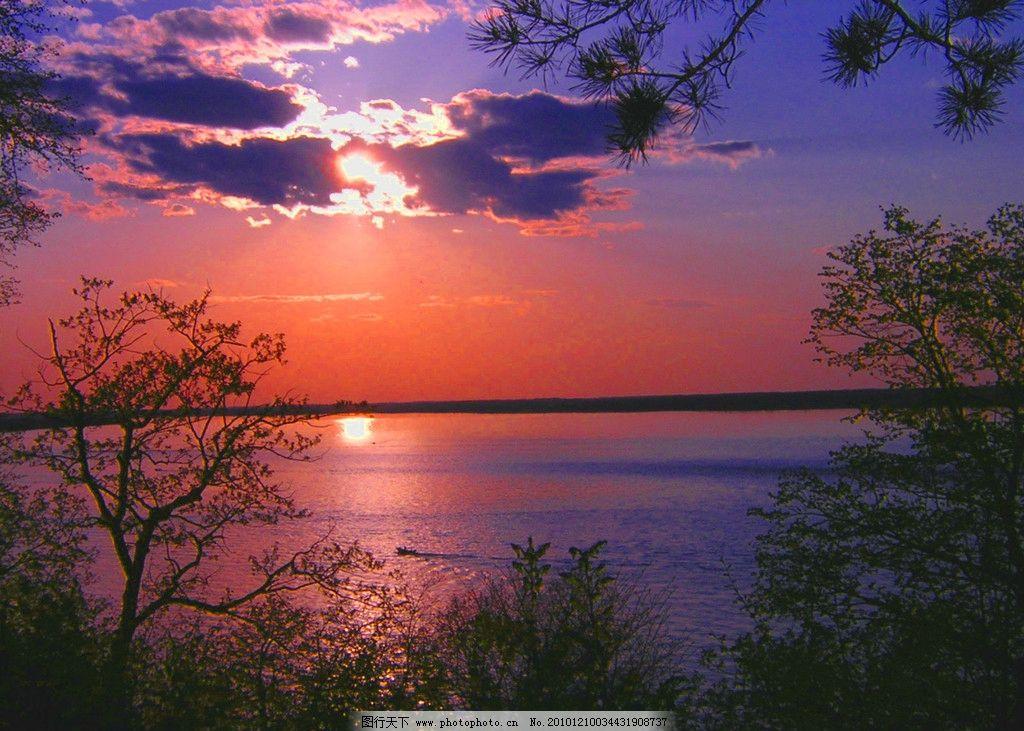 黑龙江夕照 黑龙江 夕照 夕阳 晚霞 山水风景 自然景观 摄影 300dpi