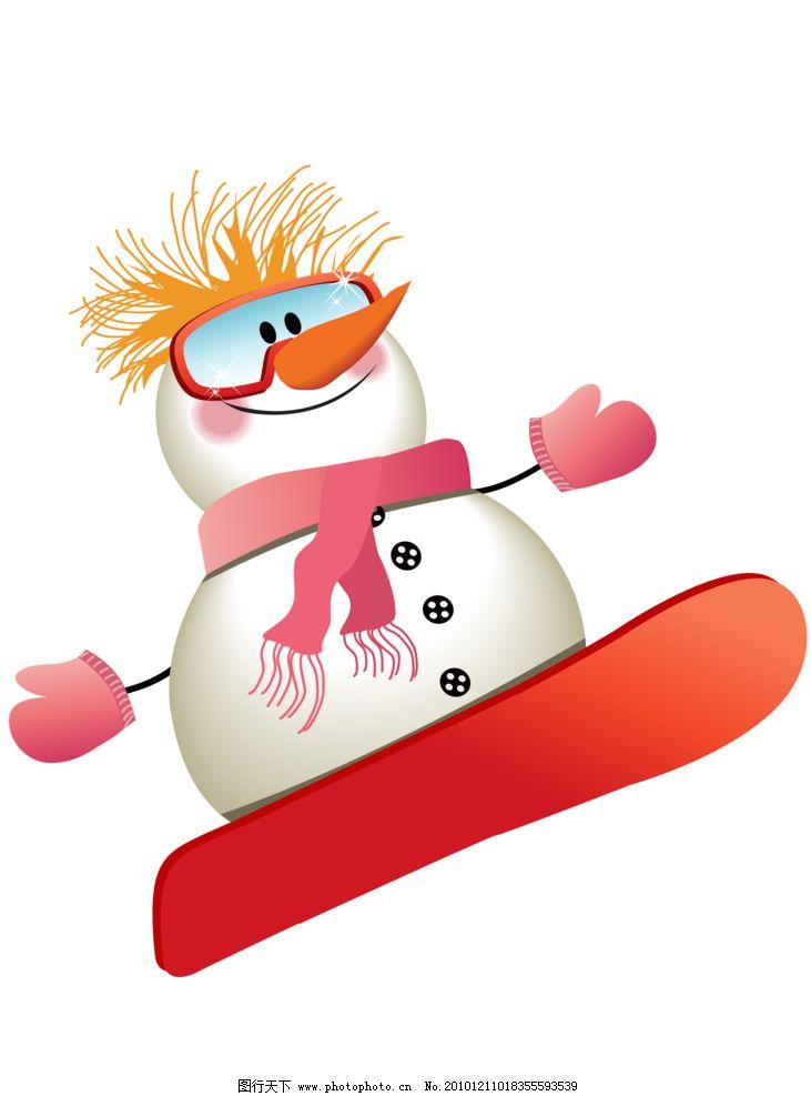 雪人 圣诞节 圣诞快乐 节日 喜庆 雪 可爱 圣诞素材 可爱的雪人 卡通