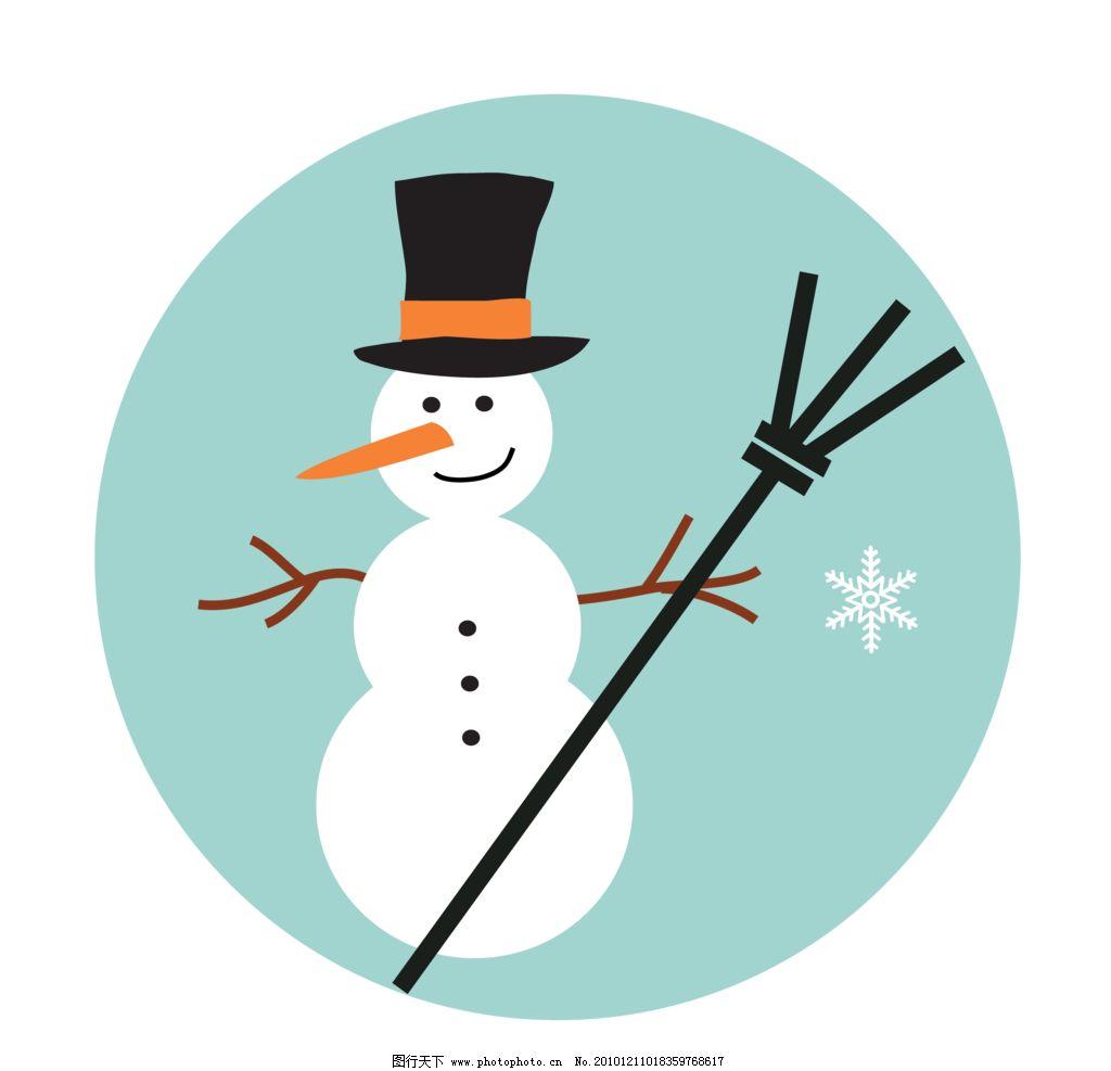 可爱 圣诞素材 可爱的雪人