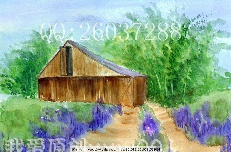 林中小屋 水彩 水彩画 手绘 个人原创 天空 蓝天 树木 小屋 草地 小