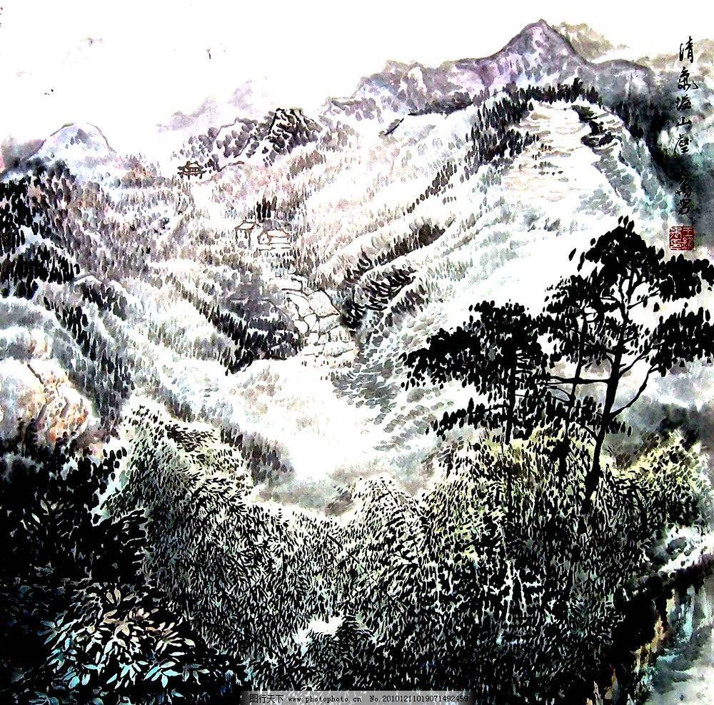 清气山壑 王钦禹 山水画 中国画 水墨画 房子 草房 亭子 山 树林 字画
