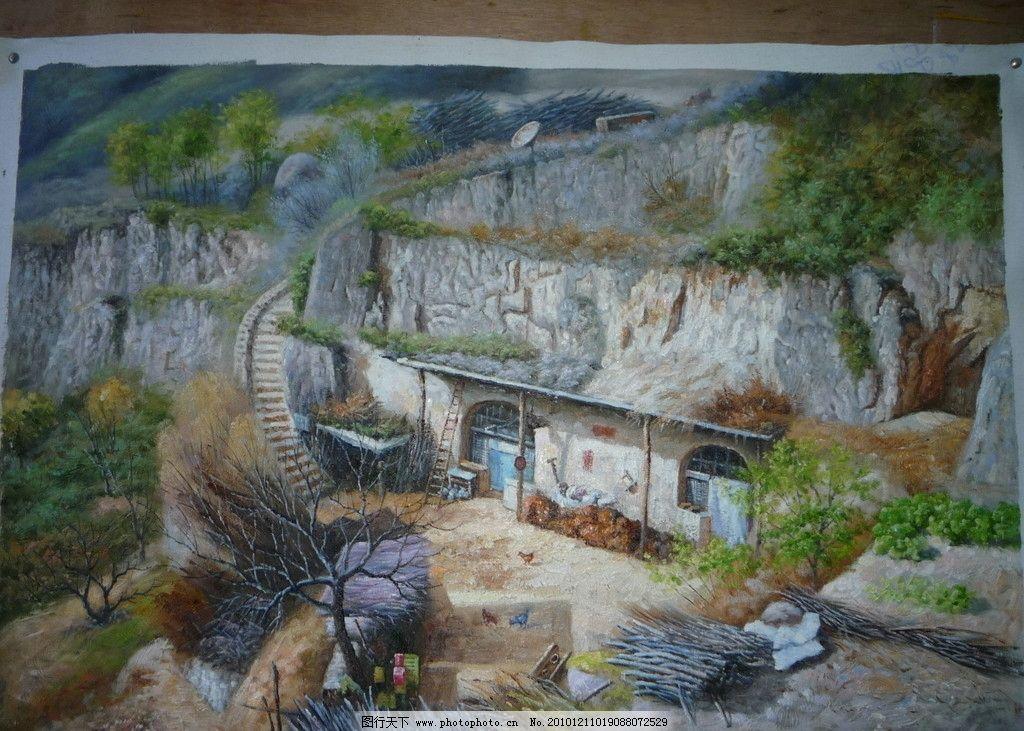 窑洞油画 油画 阶梯 台阶 房子 绘画书法 文化艺术 设计 180dpi jpg