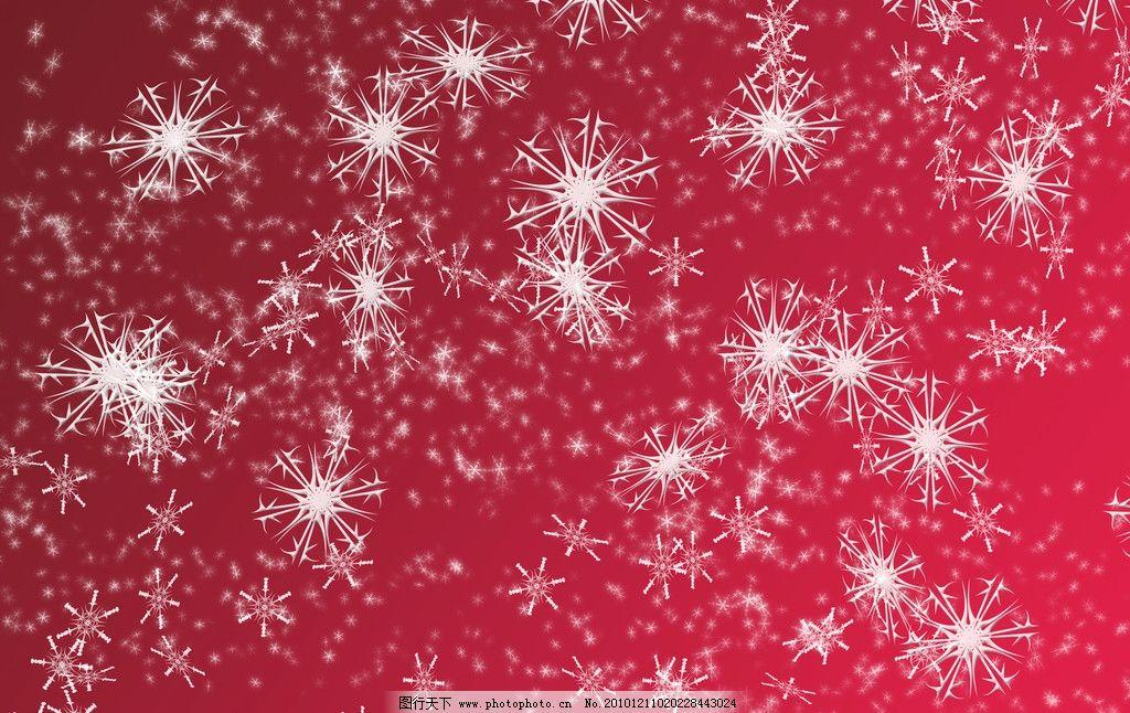 圣诞新年边框画
