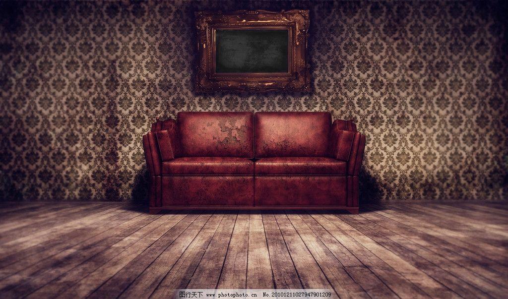 沙发 相框 欧式相框 怀旧 复古 高清背景 墙面 古朴 木板 地板 室内高