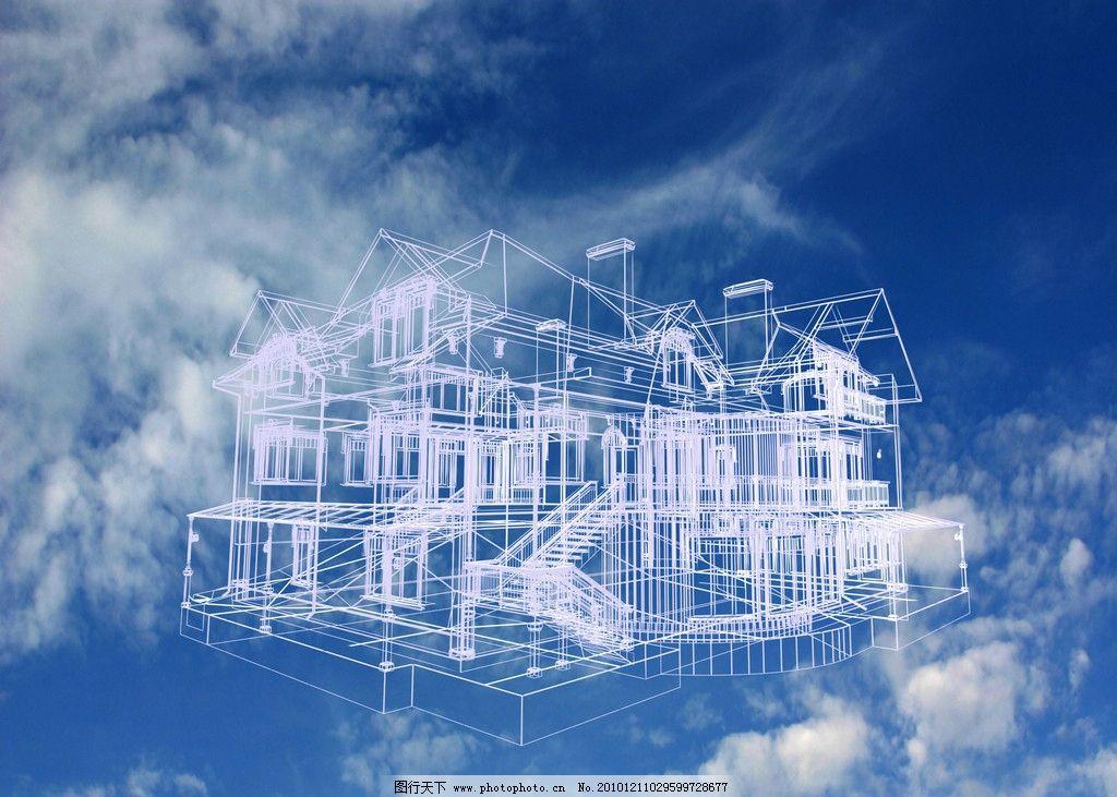 3d线框建筑模型图片