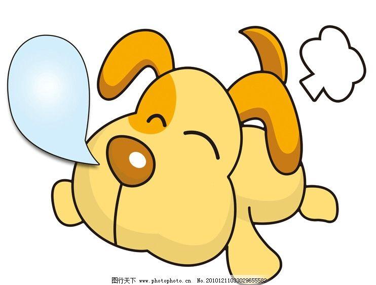狗狗 简笔画 简笔画狗 狗 卡通狗 卡通 手绘 睡觉 可爱小狗 小狗 宠物