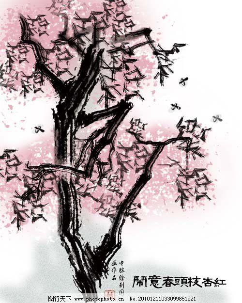 红杏枝头春意闹 分层素材 风格 国画 国画源文件 梅花 墨水 鸟