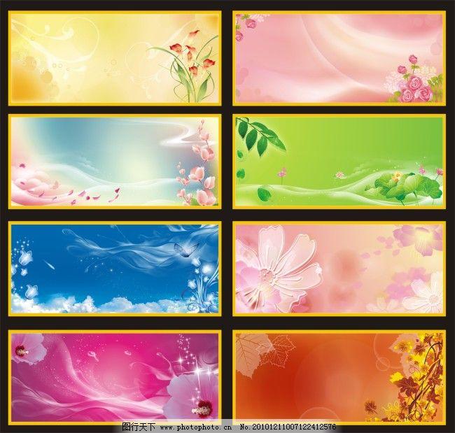 温馨背景图 温馨背景图免费下载 海棠花 荷花 花纹花边 玫瑰花