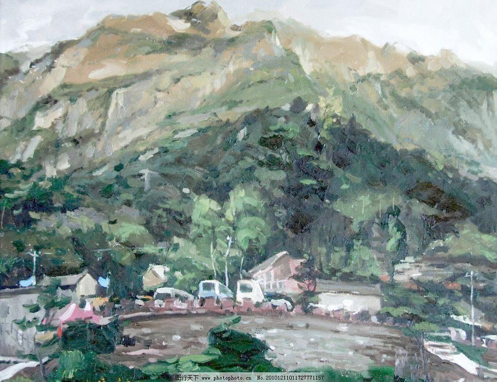 美术 绘画 油画 现代油画 风景画 山岭 太行山 树林 树木 村庄 房屋