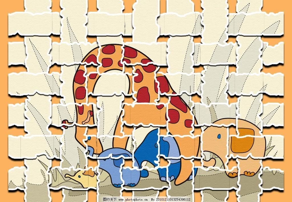 200DPI psd 长颈鹿 大象 动漫 儿童 儿童节 广告素材 海报设计 节日素材 拼缀图素材下载 拼缀图模板下载 拼缀图 卡通 大象 长颈鹿 儿童 儿童节 拼图 海报设计 装饰设计 娱乐 动漫 噱头 撕纸效果 节日素材 广告素材 幼儿用品 源文件 200dpi psd 六一儿童节