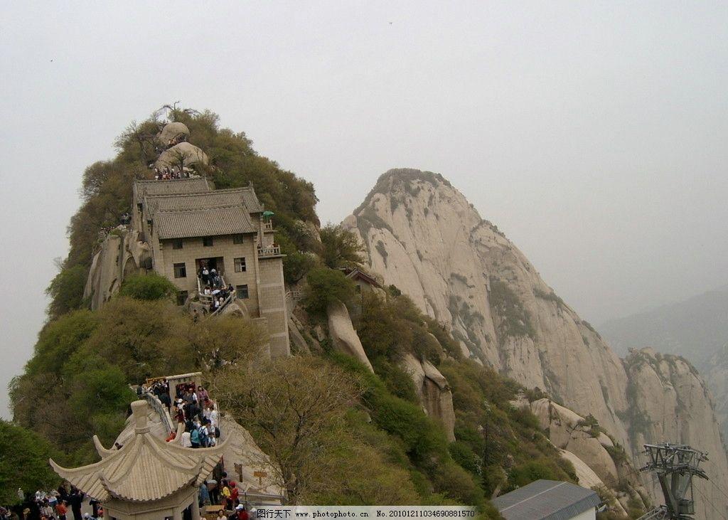 华山北峰图片图片