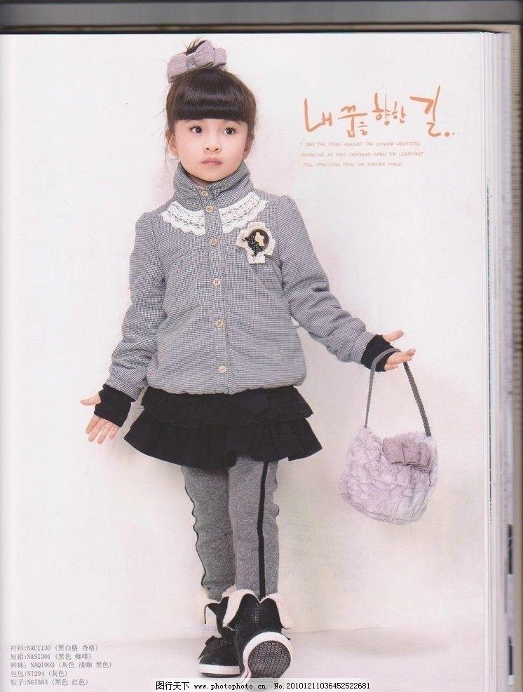冬季时尚童装 可爱儿童