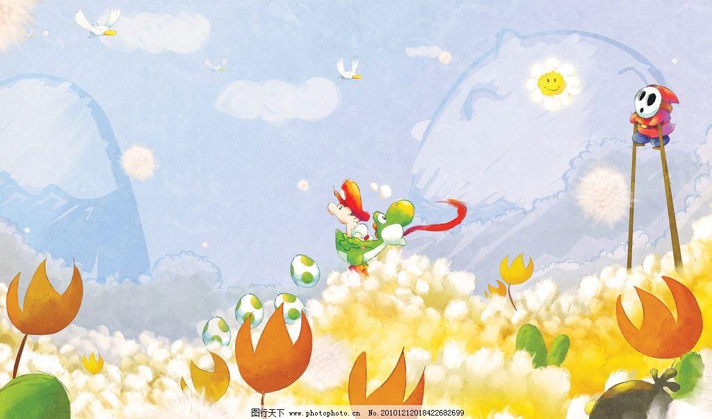风景漫画 鲜花 恐龙 小婴儿 高跷 太阳 天空 动漫动画