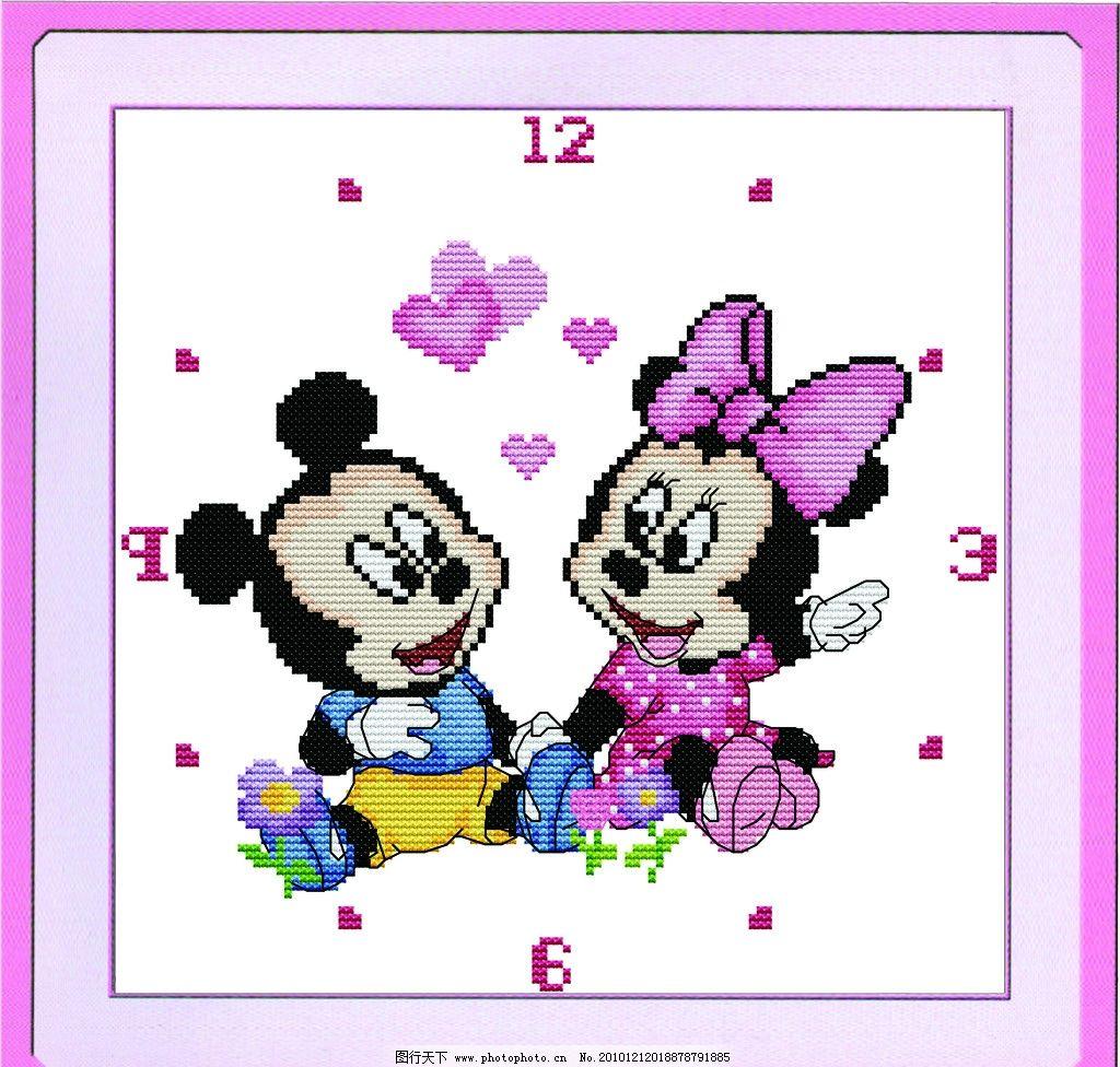 恋爱米奇 十字绣 十字绣图片 米老鼠 爱心 蝴蝶结 卡通 人物