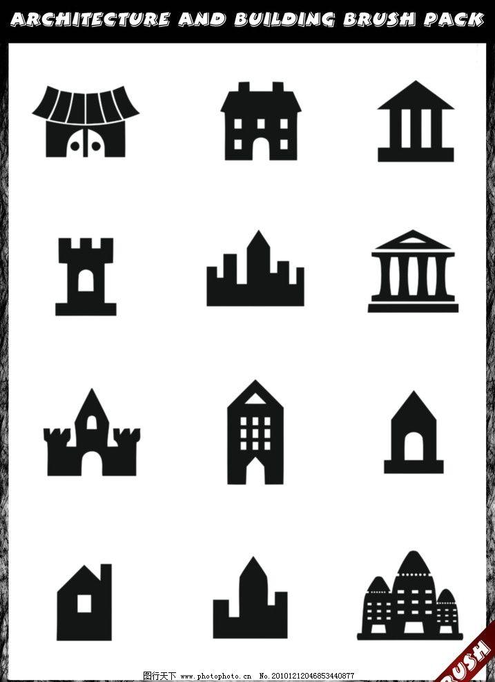 logo 标识 标志 设计 矢量 矢量图 书法 书法作品 素材 图标 717_987