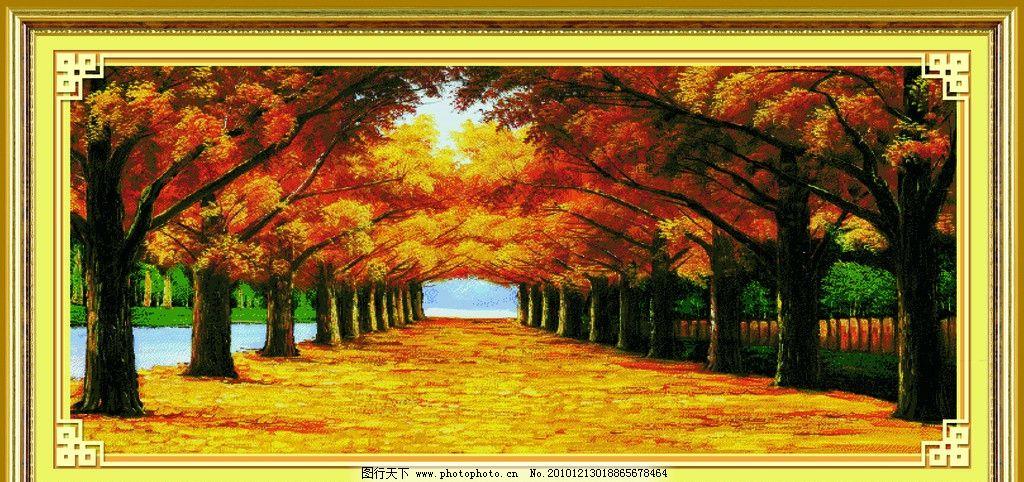 文化艺术 传统文化  黄金满地 深色 十字绣 十字绣图片 风景 枫树