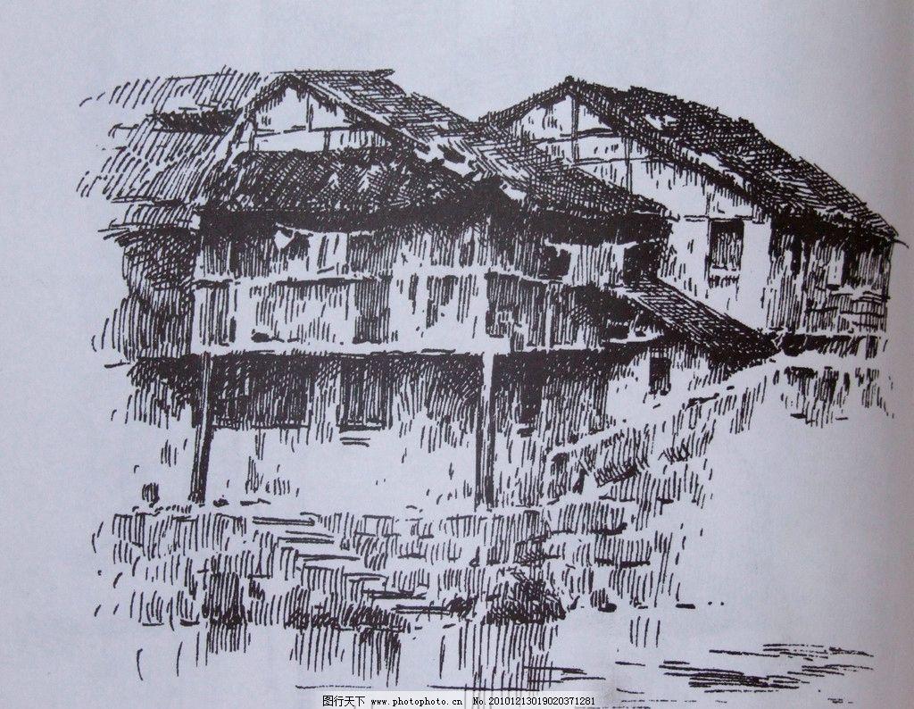 钢笔画 钢笔风景画 钢笔素描 线条 风景画 黑白画 线稿 线描 房子-日本图片