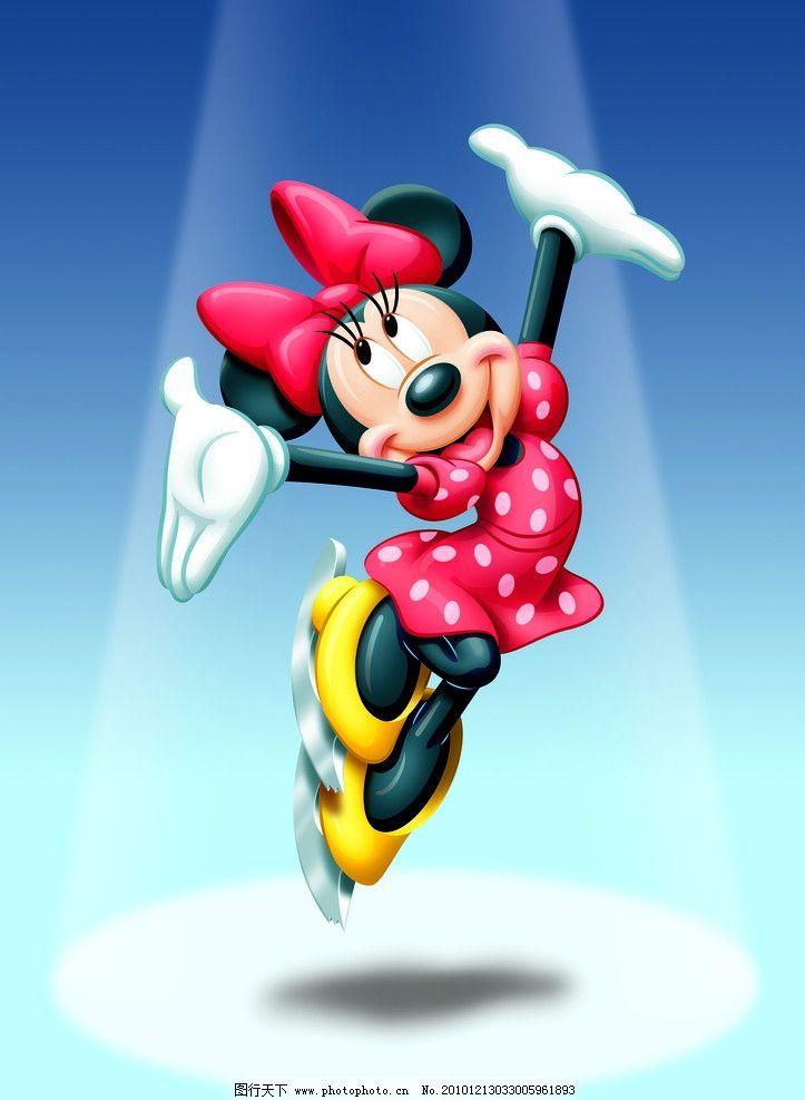 米妮 卡通 可爱 灯光 舞台 迪斯尼 溜冰鞋 源文件