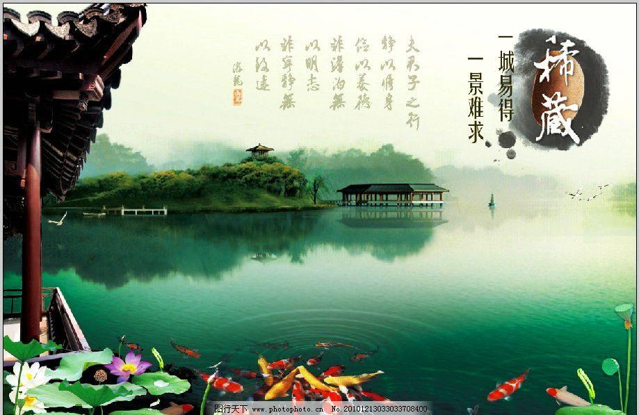 房地产广告之鲤鱼篇 中国风 古代建筑 园林庭院 荷花 锦鲤鱼 品味生活