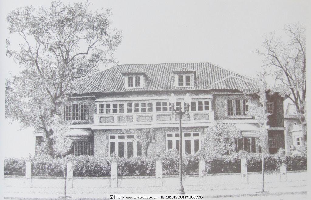 钢笔画 房子 风景画 钢笔建筑画 黑白画 绘画书法 钢笔画图片设计素材
