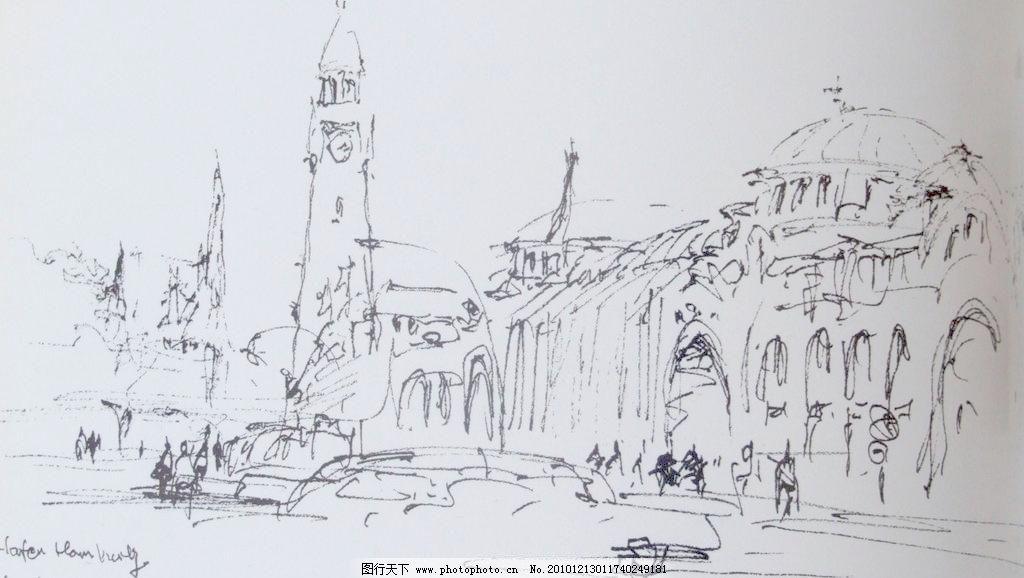 钢笔画 钢笔画图片 黑白画 绘画书法 建筑速写 设计 速写 钢笔画图片