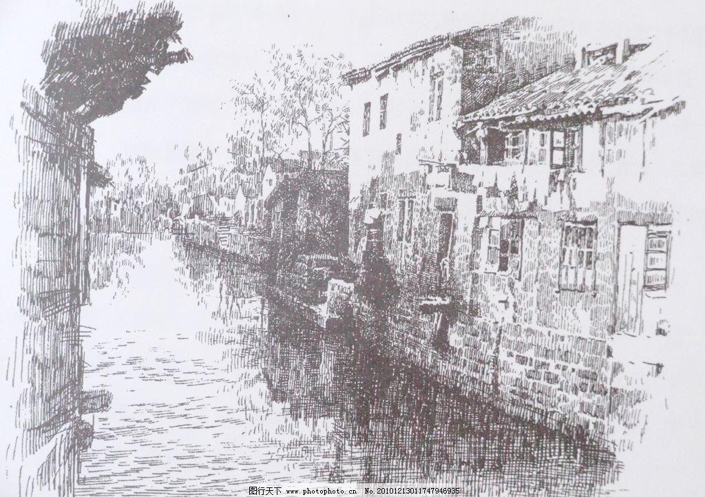 钢笔画 钢笔风景画 钢笔素描 线条 风景画 黑白画 线稿 线描 房子