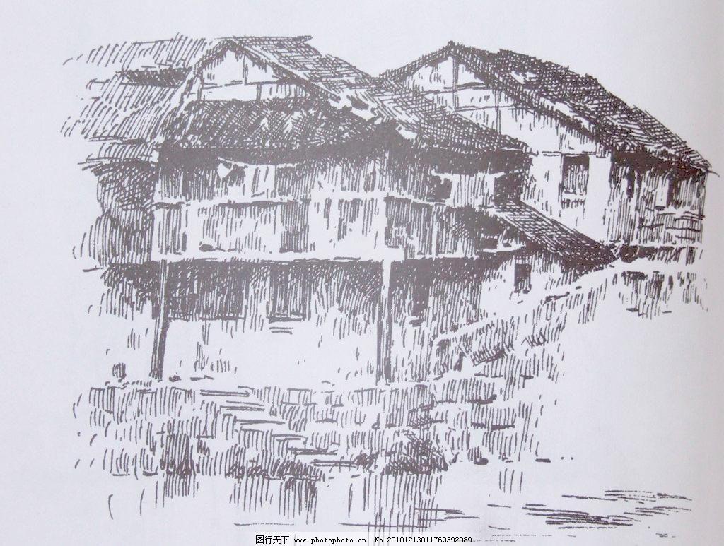 线描画黑白房屋-为什么钢笔画出的线条很粗糙