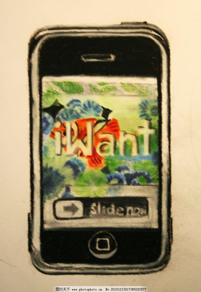 手绘手机图片_图标按钮