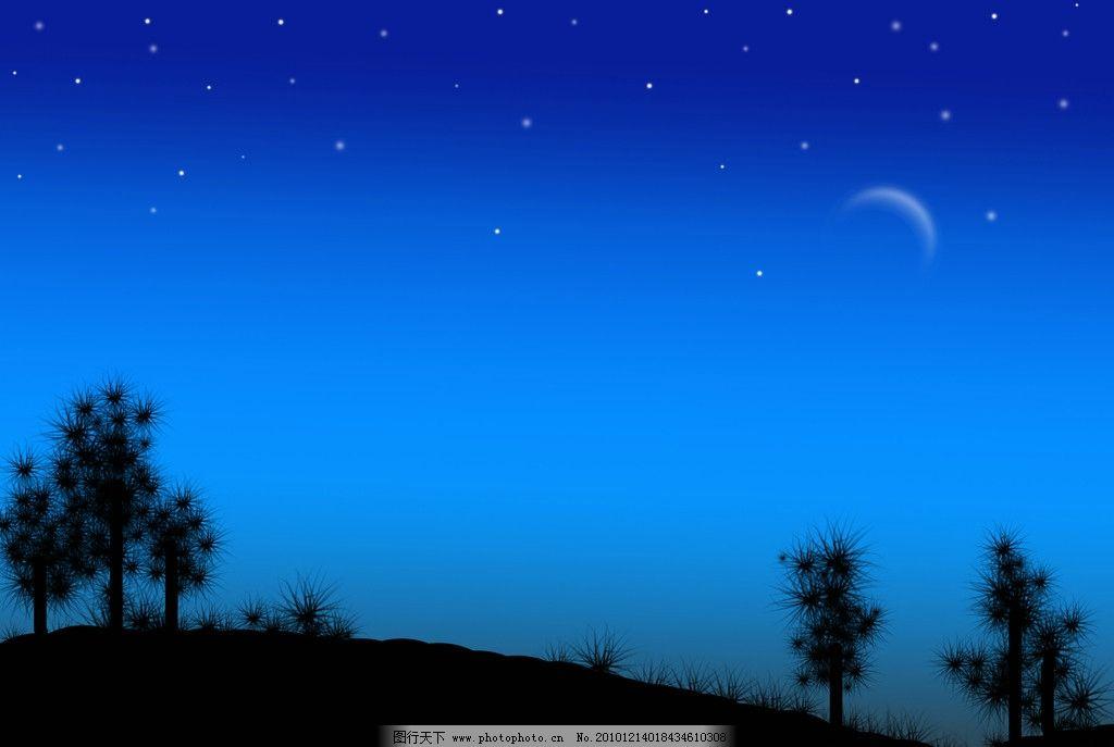 天空加树林的手绘图片