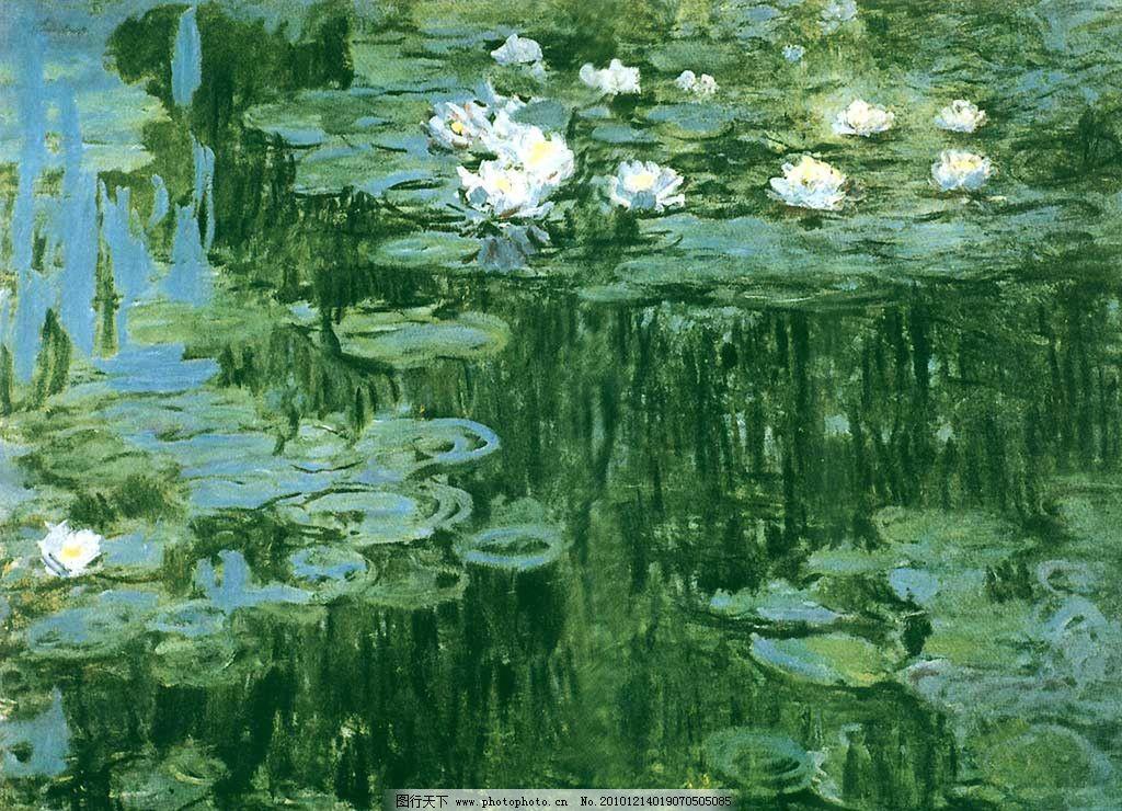 艺术家 画家作品 西方油画 印象派 经典油画 天空 白云 树木 植物