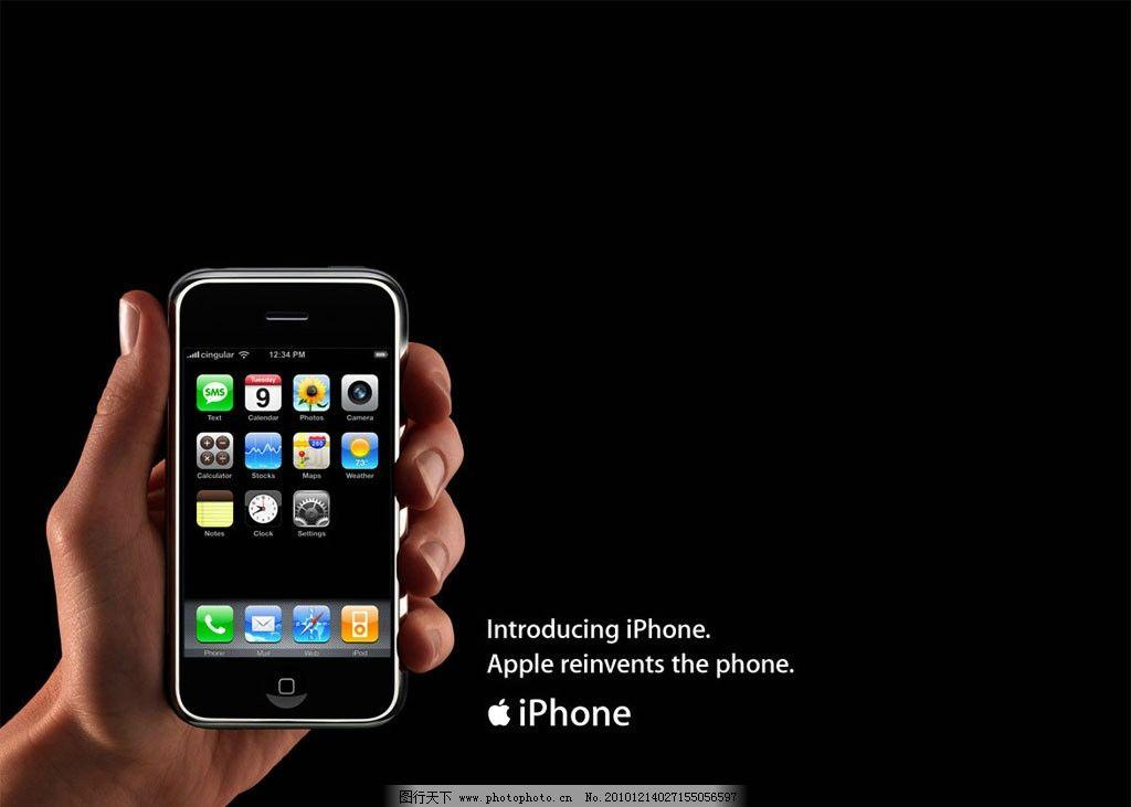 苹果手机 壁纸 黑色