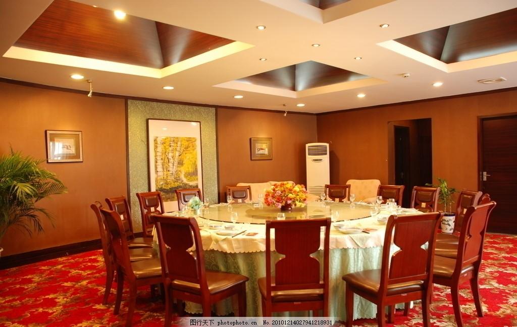 豪华餐饮包厢 酒店 餐桌 饭桌 桌椅 餐饮酒店包厢内部结构 家具