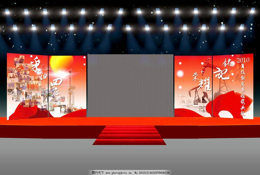 舞台背景led效果图图片