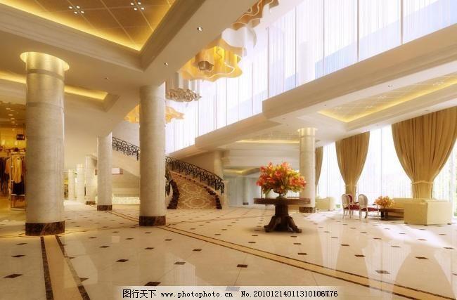 酒店大厅效果图 酒店 大厅 效果图 造型天花 地面拼花 旋转楼梯 室内